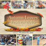2015 Autumn Leaves