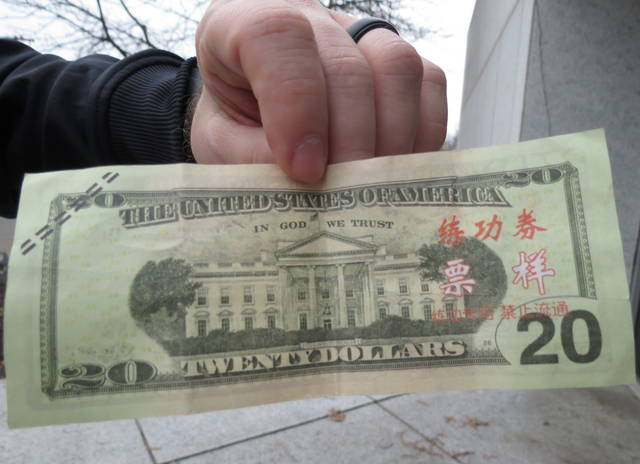 Police Warn Of Money With Chinese Writing Mt Airy News